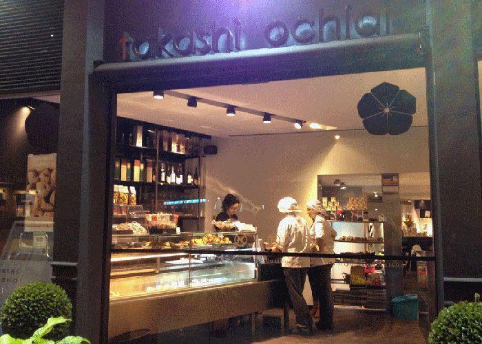 entrada-pasteleria-japonesa-takashi-ochiai-bercelona