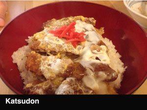 katsudon-restaurante-japones-barcelona-300x225